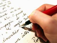 Academic Essays that Sway