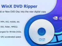 How to Backup Old DVDs Using WinX DVD Ripper